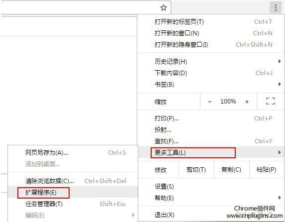 >React - React Developer Tools开发者工具的安装与使用(Chrome调试插件)